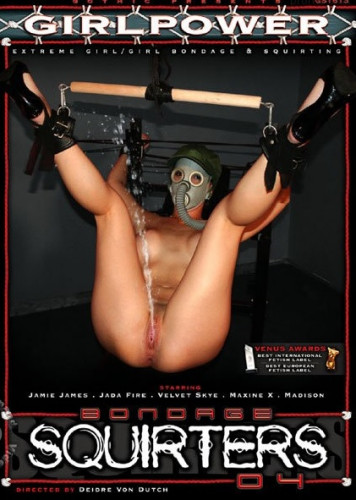 GirlPower - Bondage Squirters 4