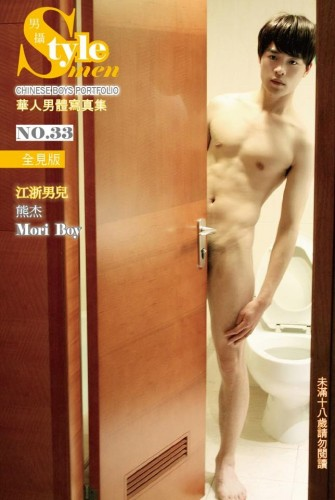 Style Men 33