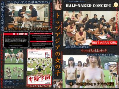 Half-Naked Concept