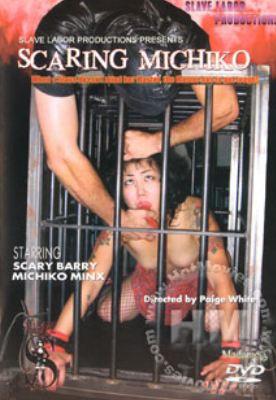 Extreme - Scaring Michiko