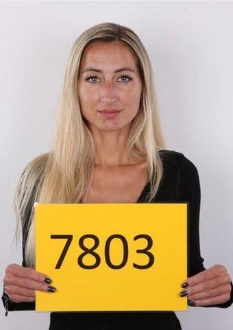 Czech Casting – Daria