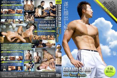 Grand Slam vol.#004 - Shuji Okada