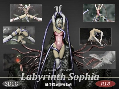 Labyrinth Sophia High Quality 3D 2013