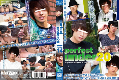 Roxy Vol.14 - Perfect Under 20