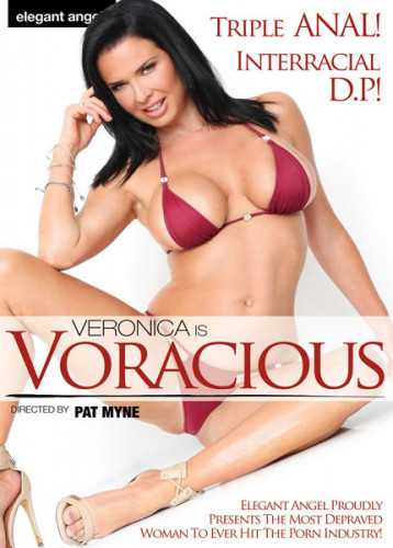 Veronica Avluv Is Voracious (2017)
