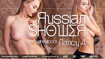 Russian shower — Nancy A