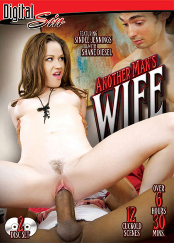 Another Man's Wife (2014)