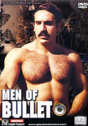 Men Of Bullet (1986)