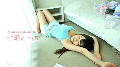 Model collection Nanase and also from