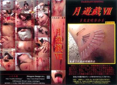 Japanese BDSM - TK-007