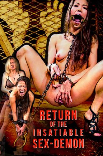 Return of the Insatiable Sex Demon – HD 720p