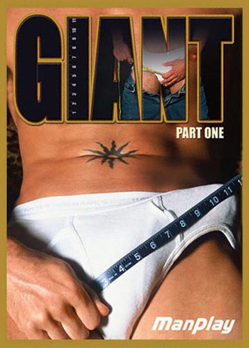 Msr - Giant - Msrs Big Dick Sex Club Part 1