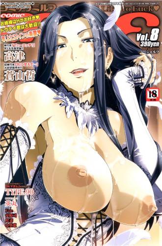 Selection Of Comic Milf Vol. 3