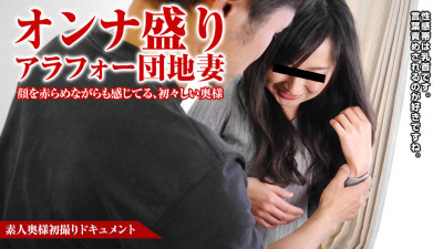 Amateur Wife's First Shot Document vol 58