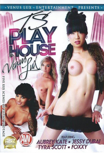TS Playhouse Venus Lux - spa, watch, cum