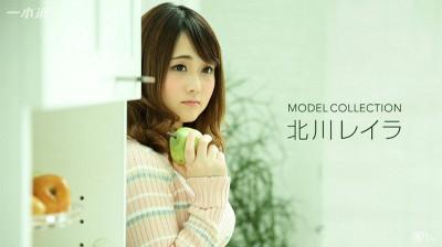 Model Collection Reira Kitagawa
