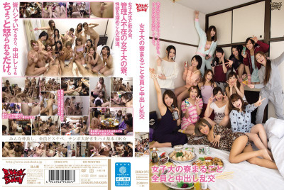 Description Full Penetration Orgy At A Girl's College Dorm: Creampies For All!