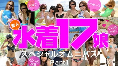 Tuesday, August 16, 2016 Amateur swimsuit special omnibus 17 1080p
