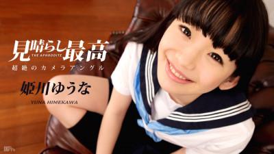 Yuna Himekawa - School Aphrodite - FullHD 1080p