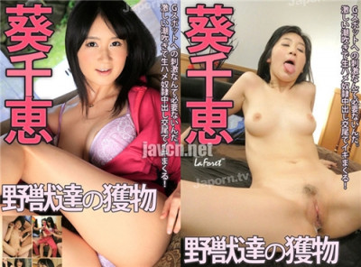 LaForet Girl Vol 77: Beasts Game – Chie Aoi (LAF-77)