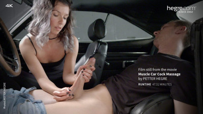 Muscle Car Cock Massage
