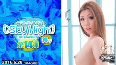June 28, 2016 Tokyo Hot sky211 Sky Angel Vol.135