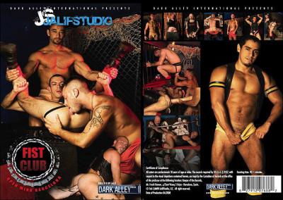 Jalif Studio – Fist Club (2008)