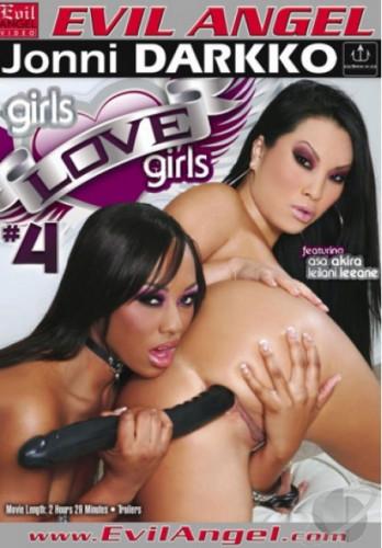 Description Girls Love Girls Vol 4