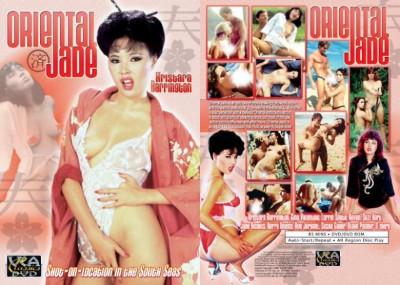 Description Oriental Jade