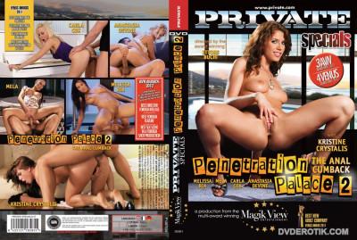 Penetration Palace Part 2