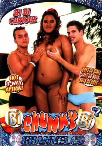 full two (Bi Chunky Bi vol.2).