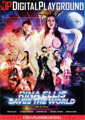 Rina Ellis Saves The World (2017)