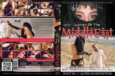 Description Women Of The Middle East