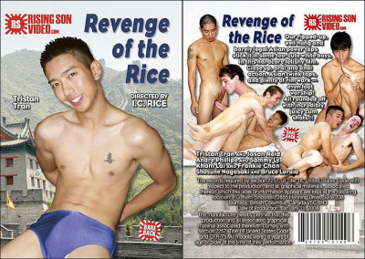 Miami Studios – Revenge of the Rice (2008)