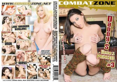 Description Combat Zone - Little Princess vol3(2007)