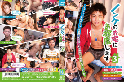 Come Inside Straight's Home 3