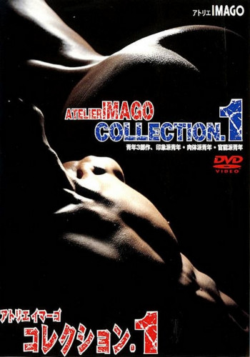 Atelier Imago Collection 1 Disc 2