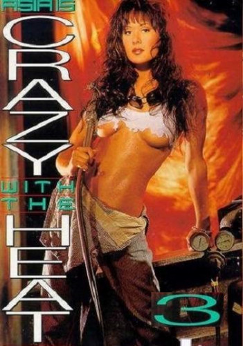 Description Asia Is Crazy With The Heat Vol. 3(1994)- Asia Carrera, Celeste