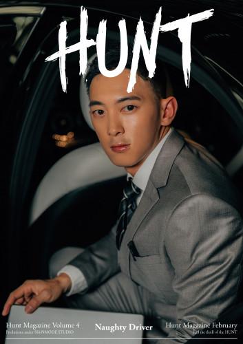 Hunt Vol.4