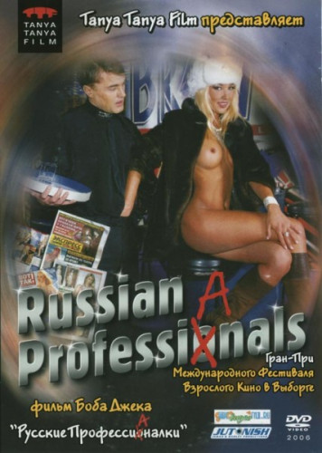 Russian ProfessiAnals