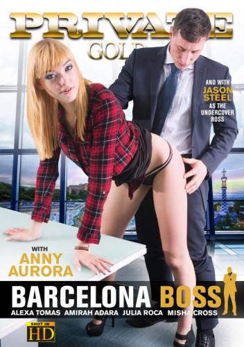 Private Gold 198: Barcelona Boss (Private Gold) 2016|FullHD1080p