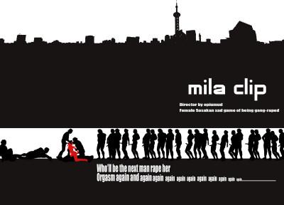 Description Mila Clip
