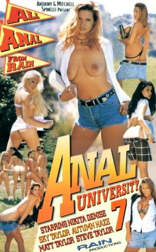 Description Anal University 07