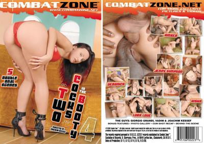 Description Combat Zone - Two Cocks in the Booty vol4(2008)