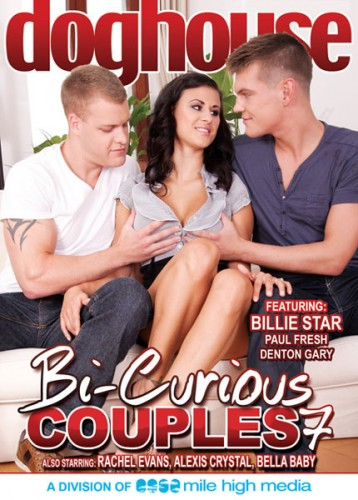 Bi-Curious Couples 7 (2014)