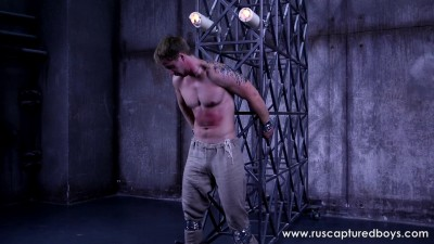 The Obstinate Slave Petr - Part II