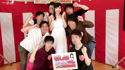 Reality TV: Win Sex With Princess (young guy, japan, very, beautiful)