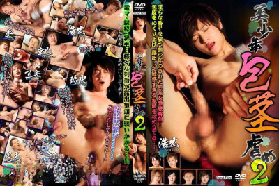 Handsome Youth Uncut Cock Torture vol.2