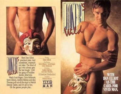Joker's Wild (1990) — Chris McKenzie, Dan Elliot, Steve Gibson