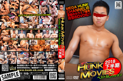 Games — Hunk Movies 2018 Last Half Year Best Selection